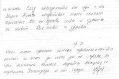 Лечение на алкохилизъм и наркозависимост от Мария Асенова