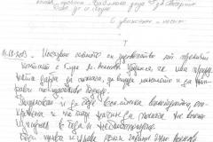Лечение на безплодие от маг Мария Асенова